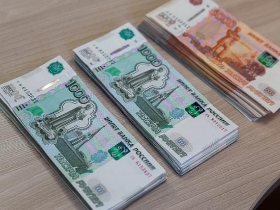 Жительница Омска хотела стать инвестором, но нарвалась на мошенников