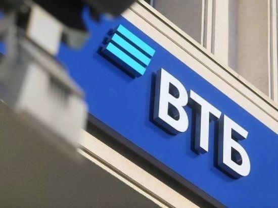 ВТБ нарастил выдачи цифровых кредитных карт в 1,5 раза