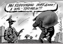 Платон сказал Молдове «гуд бай»