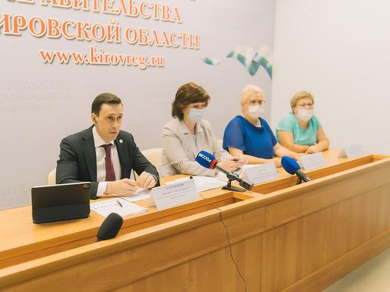 В Кировской области 5268 выпускников сдавали ЕГЭ