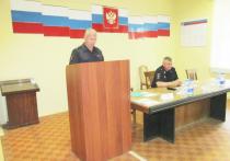 Сергей Орел стал начальником ОМВД России по городу Великие Луки