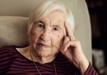 Германия: В Гамбурге простились с пережившей Холокост узницей Освенцима