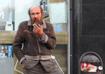 Москвичи привыкли встречать бездомных на вокзалах, площадях, в транспорте