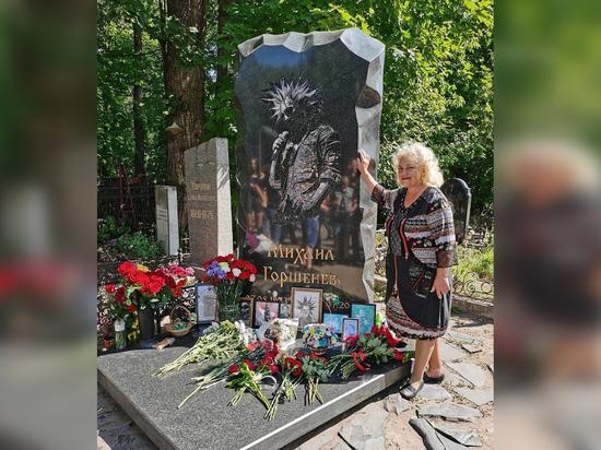 Панки в Петербурге помянули Михаила Горшенева кефиром