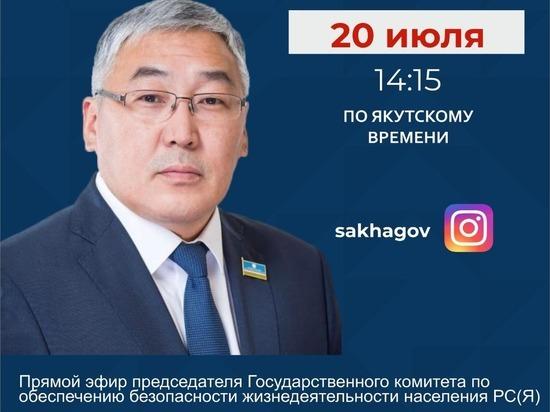 Дмитрий Лепчиков  проведёт прямой эфир