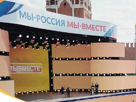 В Алтайском крае продлили подачу заявок на международную премию #МЫВМЕСТЕ