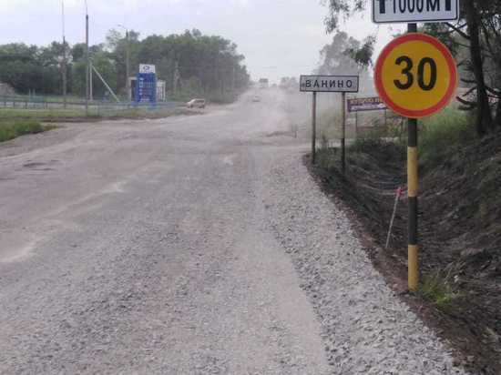 Житель Советской Гавани на своем автомобиле прокатился по одной из самых проблемных дорог Хабаровского края. Первый отрезок пути Токи - поселок Майский