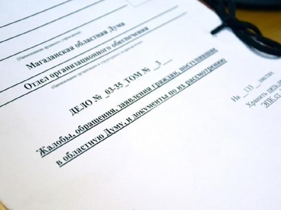Депутаты составили топ обращений жителей Колымы: в лидерах – вакцинация