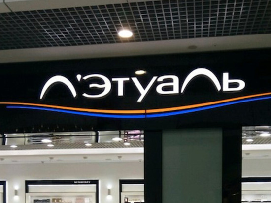 Сеть парфюмерии «Л'Этуаль» закрыла два бутика в центре Челябинска