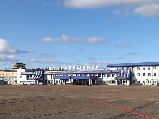 Субсидирование авиарейсов по Приамурью обойдется бюджету области в 118 миллионов рублей