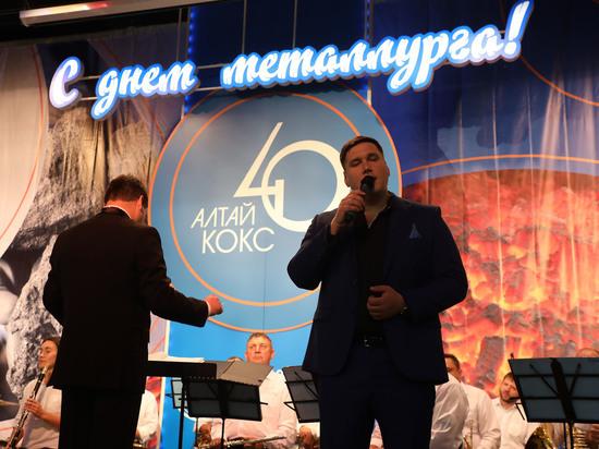 Алтай-Кокс наградил работников ко Дню металлурга