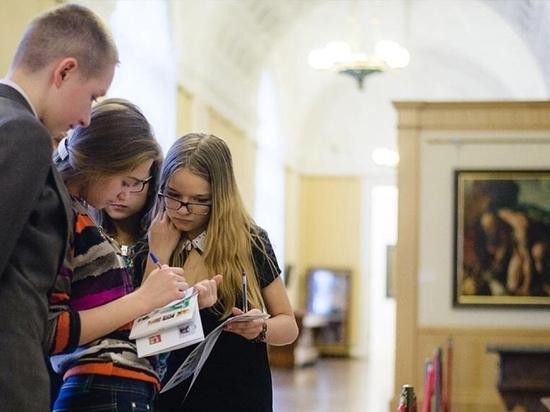 Молодежь Серпухова сможет получить Пушкинскую карту