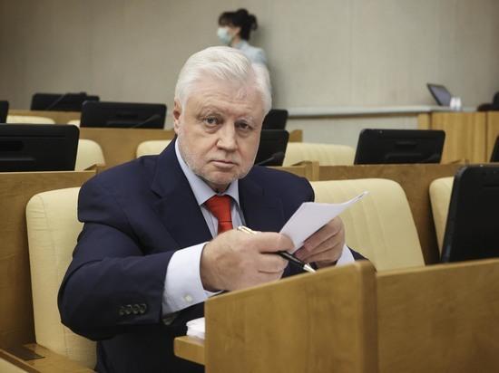 В Думе пообещали забросать россиян «вертолетными» деньгами