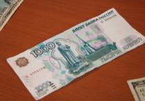 Фальшивые деньги обнаружили в двух псковских банках