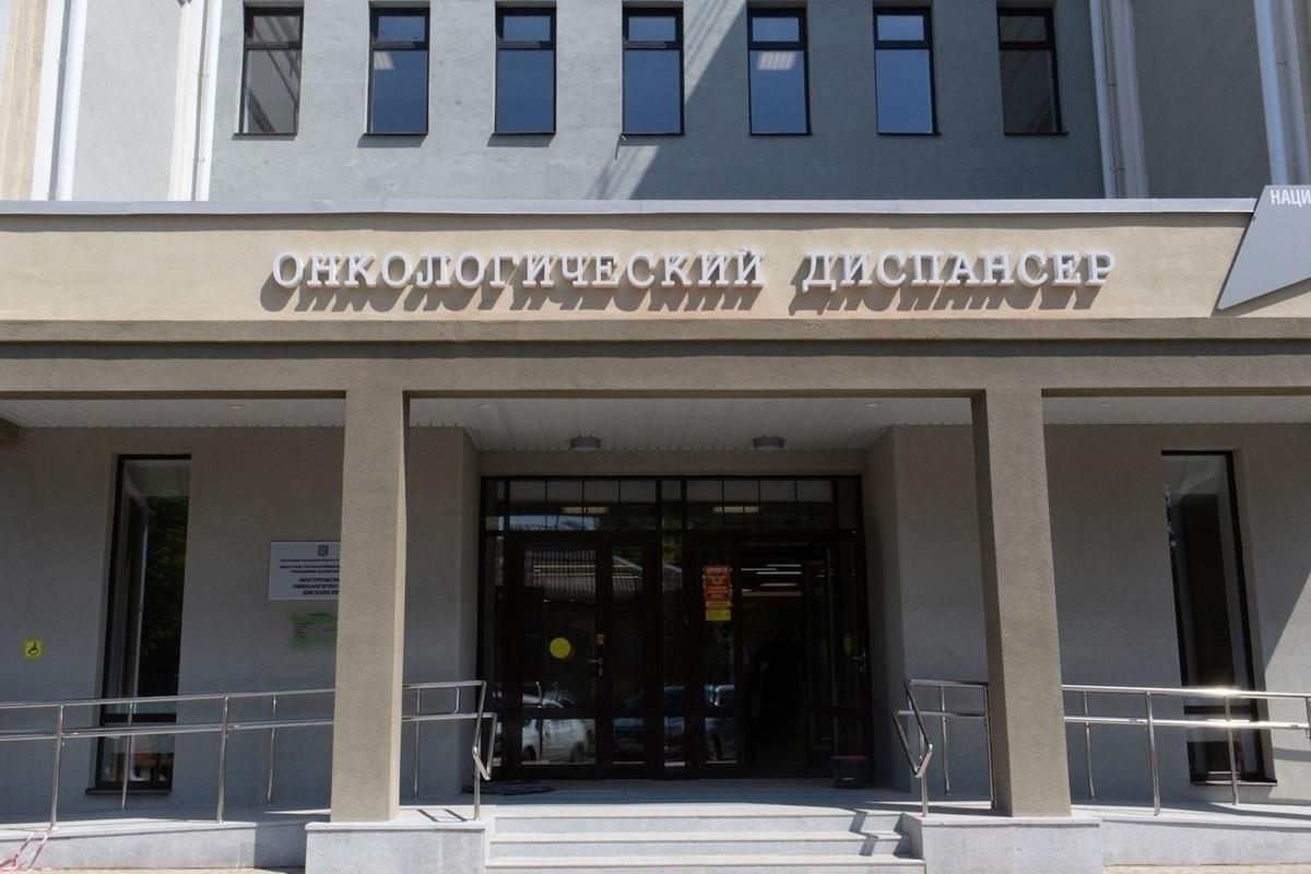 Кострома может стать местом медицинского туризма
