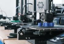 Стратегию развития в России сферы 3D-печати (или аддитивных технологий) до 2030 года утвердил в середине июля премьер-министр РФ Михаил Мишустин
