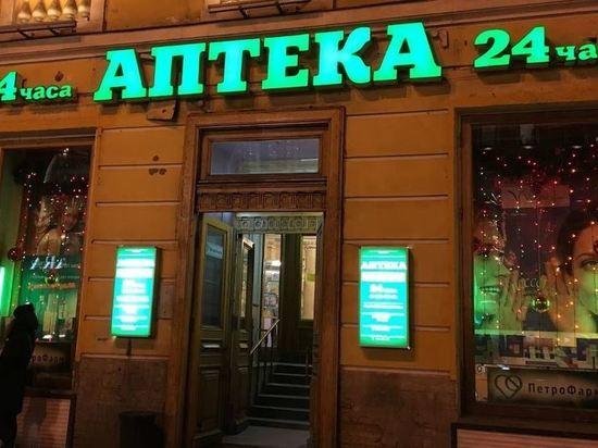 КГИОП отказался сохранить старинную аптеку на углу Невского проспекта