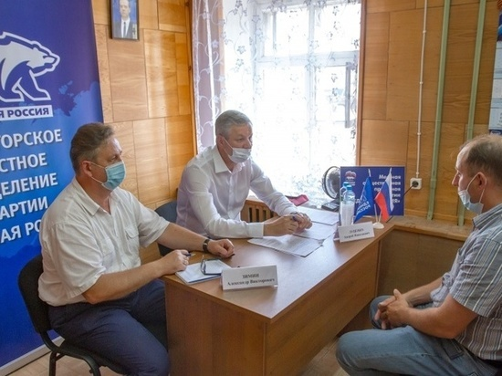 Вологодской области были выделены дополнительные средства