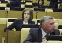 Наталья Поклонская отказалась вакцинироваться от коронавируса