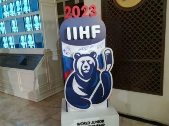 Билеты на МЧМ-2023 по хоккею в Новосибирске поступят в продажу в 2022 году