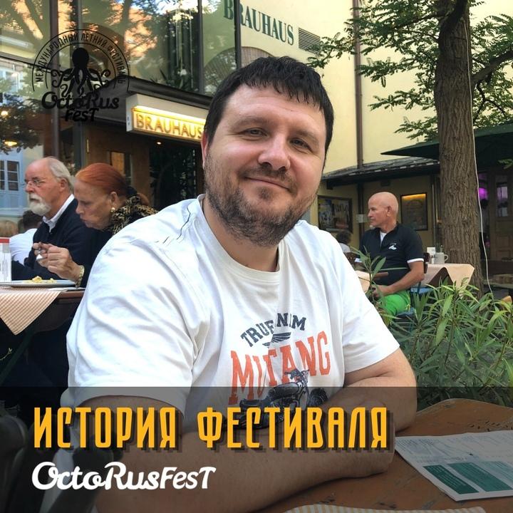 Гастрономическое изобилие и свобода от ковида: в Тверской области пройдет грандиозный фестиваль OctoRusFest
