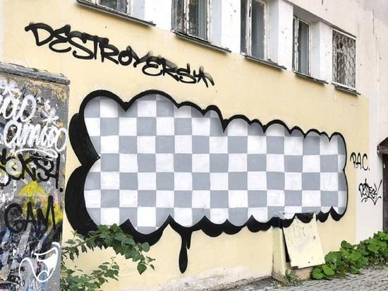 Нелегальное граффити перенесли с памятника на офис УК