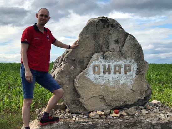 Фильм о легендах финно-угорского народа будут снимать в Марий Эл