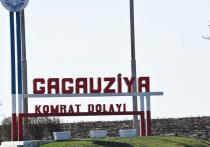 Гагаузию ждут выборы в Народное собрание