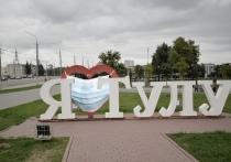Алексей Дюмин: ситуация с ковидом в Тульской области стабилизируется