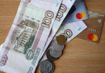 Безработная жительница Пушкинских Гор сняла с чужой карты более 100 тысяч рублей