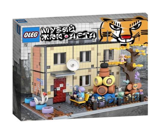 Художник решил создать набор LEGO, посвященный петербургскому ЖЭК-арту
