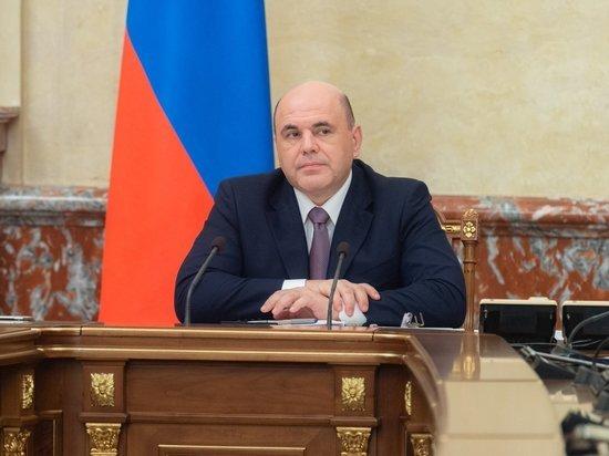 Томская область получит 1 млрд рублей из госказны для обеспечения финансовой стабильности