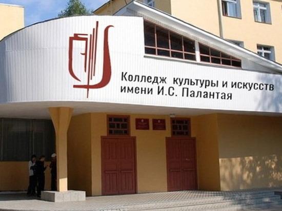 Глава Марий Эл выделил 2,5 миллиона рублей колледжу культуры и искусств