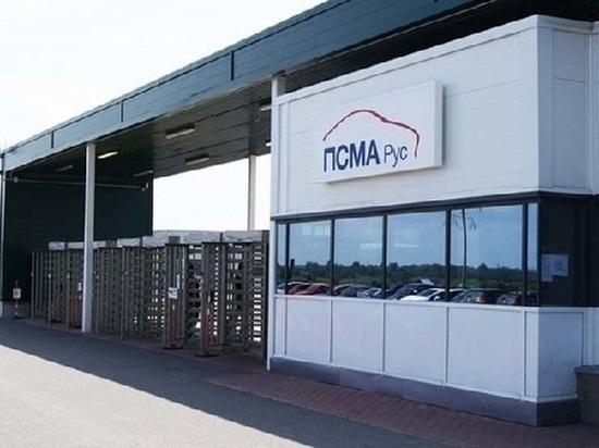 Российский выпуск автомобилей Fiat возобновят на заводе в Калуге