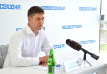 В Краснодаре прошла пресс-конференция вице-спикера ЗСК Сергея Алтухова