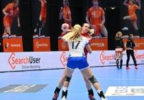 Гандбольная сборная России проиграла в контрольном матче голландкам