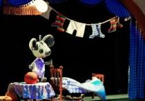 В Краснодаре Новый театр кукол последним из площадок КМТО «Премьера» (а впрочем, и в целом среди большинства театров краевого центра) завершил сезон выпуском нового спектакля — «Сказка о глупом мышонке» по одноименному стихотворению Самуила Маршака