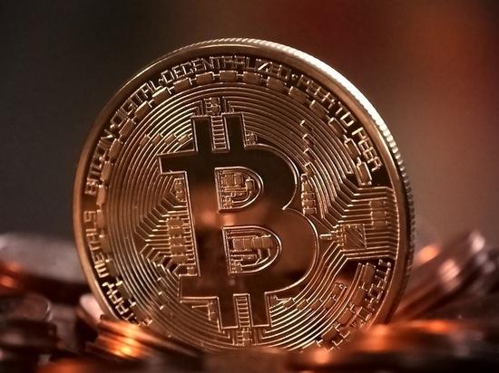 Эксперт рассказал об изменении курса биткоина в ближайшее время