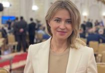 Россияне не узнали нарядившуюся в отпуск Наталью Поклонскую