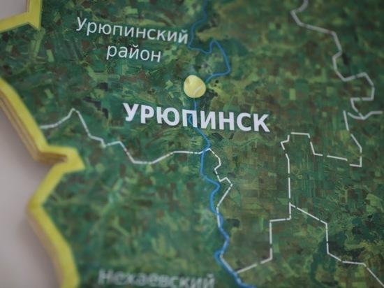 Житель Урюпинска высказался против приезда в город телеведущей Ивлеевой