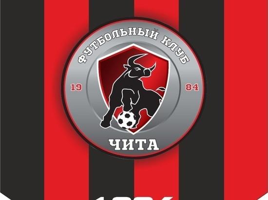 Состав ФК «Чита» изменился в трансферном окне перед стартом сезона