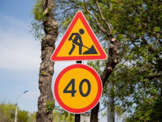 Благовещенцев ждут новые дорожные ограничения