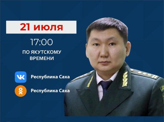 Замминистра экологии Якутии проведет прямой эфир в социальных сетях