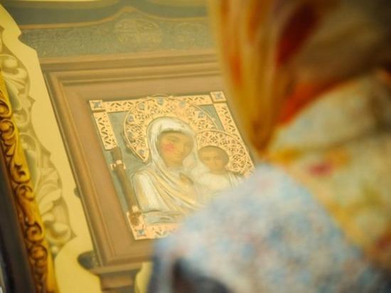 День Казанской иконы Божией Матери: традиции и запреты 21 июля