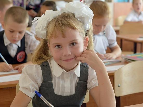 Учебный год 1 сентября в Новосибирской области планируют начать в очном формате