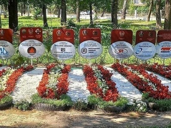 В Ярославле за «кладбище предприятий» взялся главный архитектор