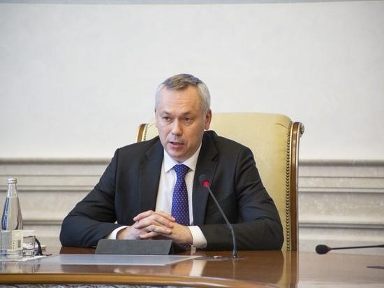 Губернатор Травников призвал поддержать медиков в борьбе с пандемией