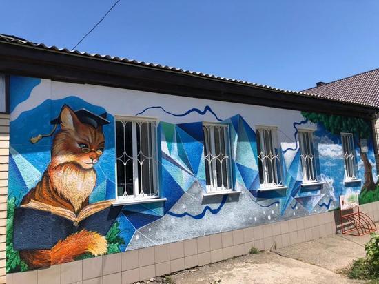 В библиотеке Ставрополя поселился кот ученый
