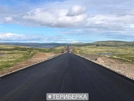 Первый этап реконструкции автодороги на Териберку завершается