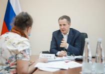Глава региона Вячеслав Гладков рассказал, в какие даты будет встречаться с жителями региона